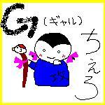 peoplegc.JPG